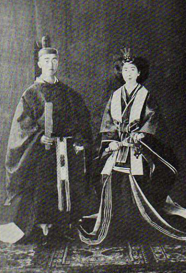 His Imperial Highness Kaya Tsunenori and  consor Toshiko